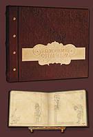 Эксклюзивный семейный фотоальбом в стиле 19 века 34х30 модель №1