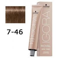 Краска для волос Schwarzkopf Igora Royal Nudes 60 мл 7-46 Средне-русый бежевый шоколадный