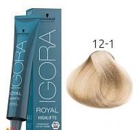 Краска для волос Schwarzkopf Igora Royal Highlift 60 мл 12-1 Специальный блондин сандрэ