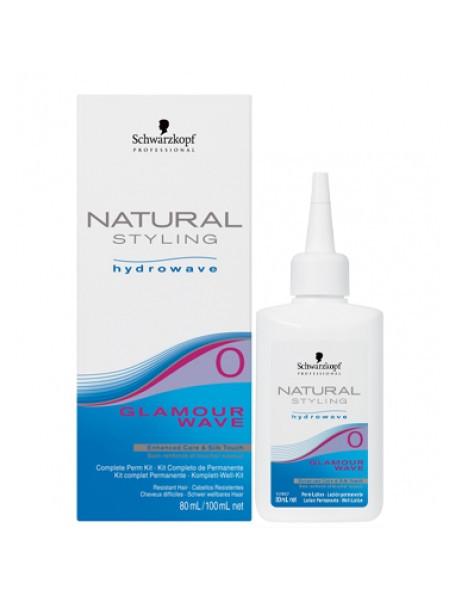 Лосьон для химической завивки труднозавиваемых волос SCHWARZKOPF Natural Styling Glamour Wave Perm Lotion 0