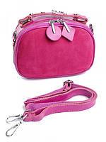 Женская сумка B7078-1 Purple