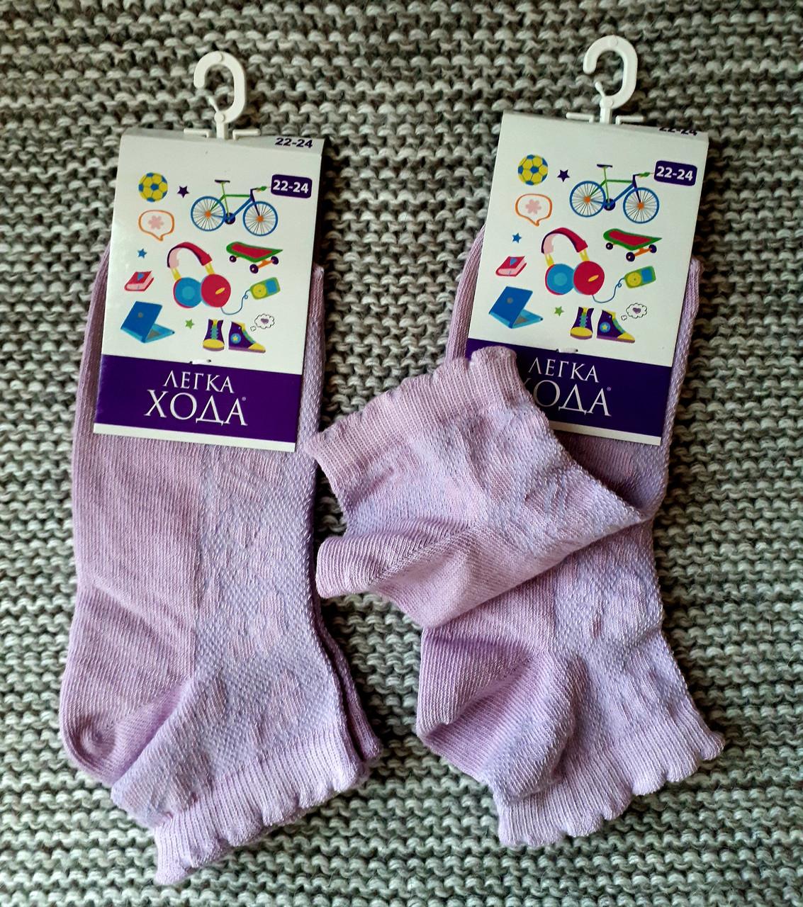 Носочки хлопковые детские фиолетового цвета в дырочку ТМ Легка хода  (Украина)  размер 22 24