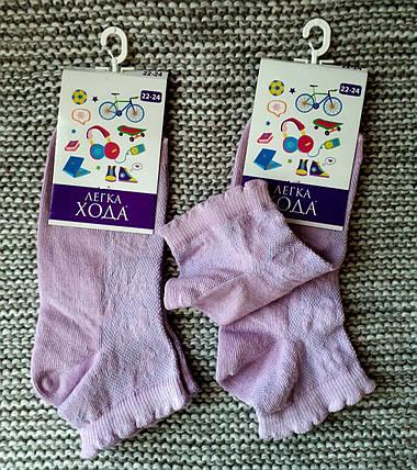 Носочки хлопковые детские фиолетового цвета в дырочку ТМ Легка хода  (Украина)  размер 22 24, фото 2