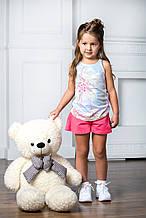 Детские юбки для девочки BRUMS Италия 151BGCA005 Розовый