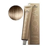 Стойкая краска для седых волос SCHWARZKOPF Igora Royal Absolutes 60 мл 8-60 Светло-русые шоколадный натуральный