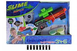 Детский автомат бластер стреляет слизью, СН346