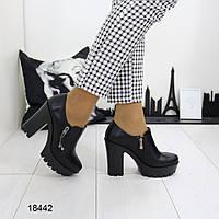 Ботильоны туфли женские с подвеской на тракторной платформе и устойчивом каблуке черные