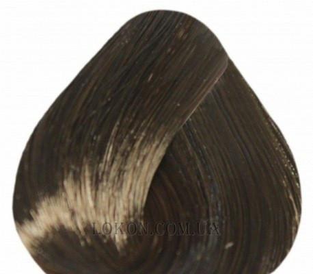Стойкая краска для волос VITALITY'S Art Absolute  100 мл 4/00 - Интенсивный натуральный шатен