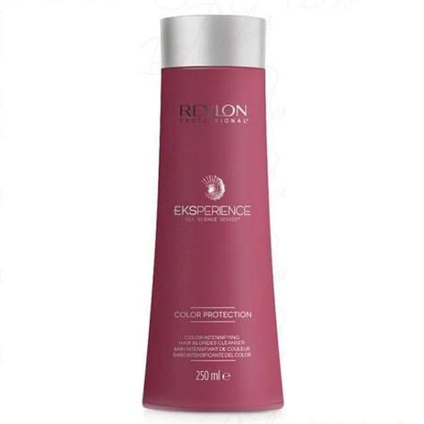 Шампунь для окрашенных волос REVLON Eksperience Color Protection Color Intensifying Cleanser 250 мл, фото 2
