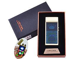 Зажигалка в подарочной коробке Casino (Двойная молния) Gold