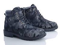 """Ботинки демисезонные женские """"Zoom"""" #OD203 black-army. р-р 36-41. Цвет черный. Оптом"""