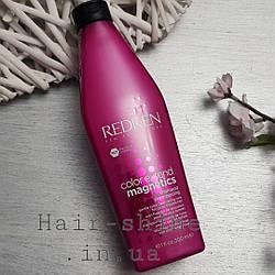 Шампунь для защиты цвета волос Redken Color Extend Magnetics Shampoo 300 мл