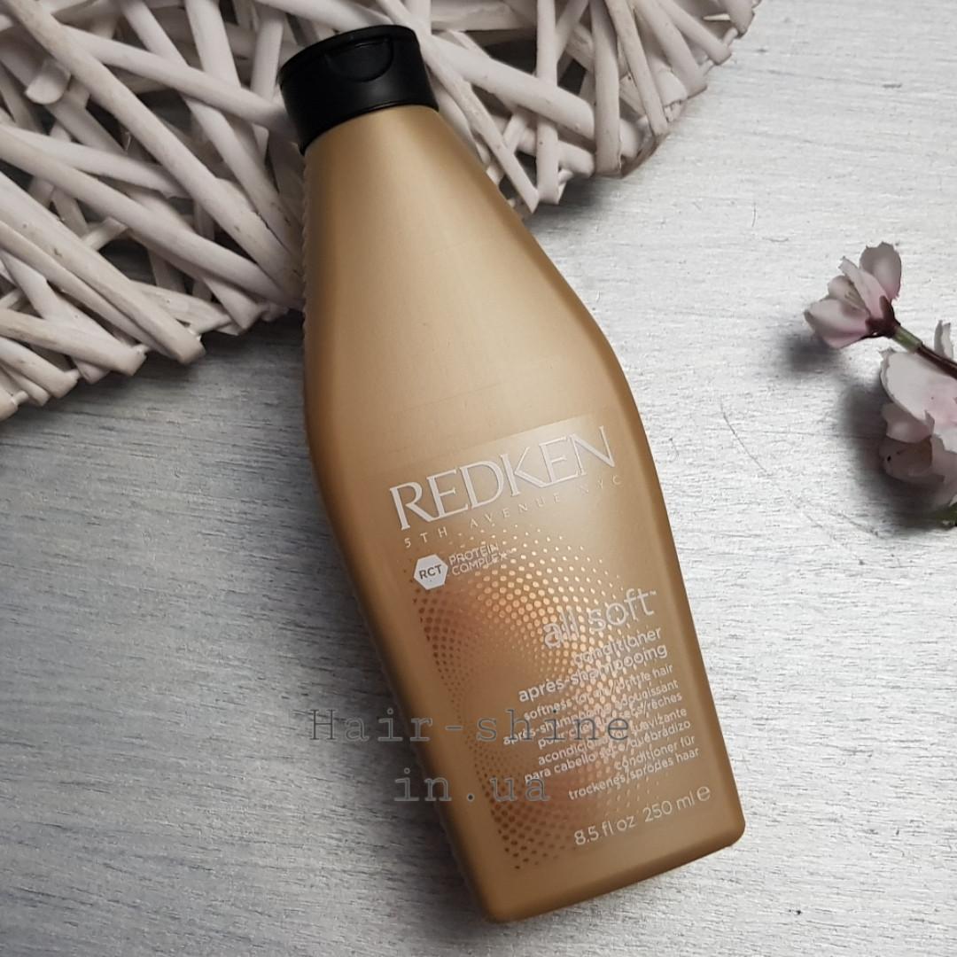 Кондиционер для сухих, хрупких волос Redken All Soft Conditioner 300 мл
