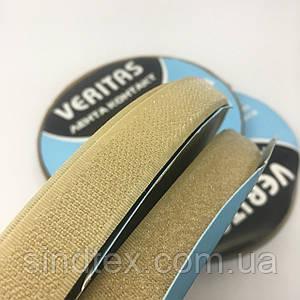 007 бежевая 2см. лента контакт (липучка) пришиваная Veritas