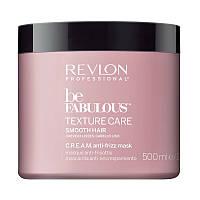 Разглаживающая маска REVLON Be Fabulous Texture Care Smooth Mask 500 мл