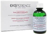 Масло для восстановления REVLON Eksperience Thalassotherapy Revitalizing Essential Oil Extract 50 мл