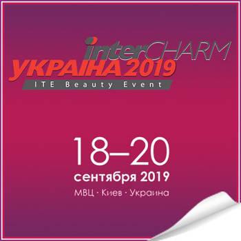 Приглашаем на выставку InterCHARM 2019