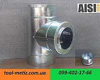 Тройник для дымохода утепленный (сэндвич) нерж/цинк: L-1 м. D-150/210 мм. толщина: 0.5 мм.