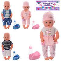 Детская кукла-пупс «Малыши» с аксессуарами М 1493 U/R Limo Toy, 4 вида