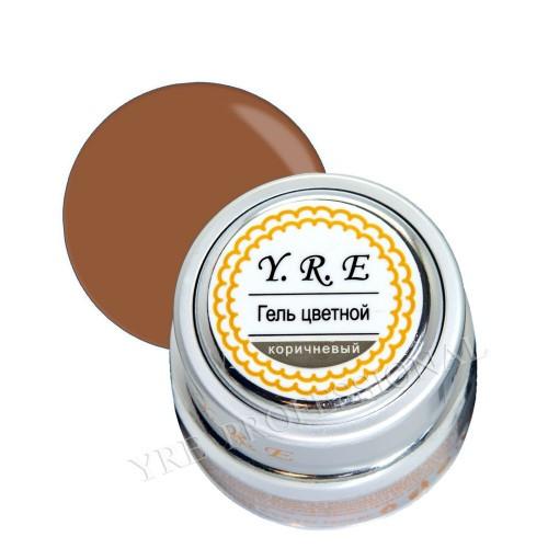 Гель YRE цветной 7гр коричневый (металлическая баночка)