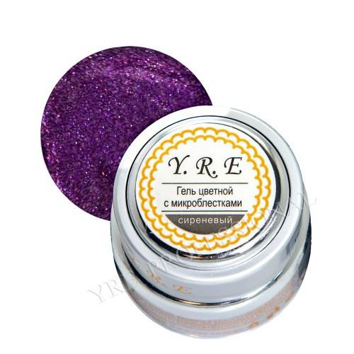Гель YRE цветной 7гр сиреневый с микроблестками (металлическая баночка)