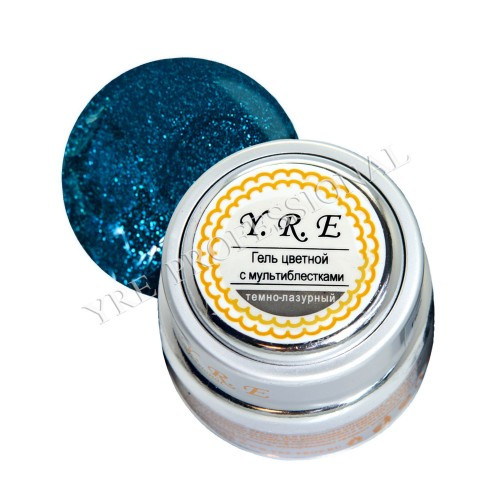 Гель YRE цветной 7гр темно-лазурный с мультиблестками (металлическая баночка)