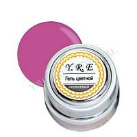 Гель YRE цветной 7гр сиреневый (металлическая баночка)