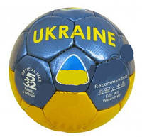 Мяч футбольный Ukraine 2022