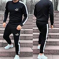 Мужской стильный спортивный костюм Puma  (топ-реплика)