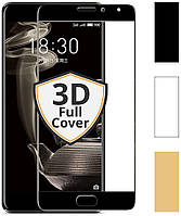 3D стекло Meizu PRO 7 Plus (Защитное Full Cover) (Мейзу Про 7 Плюс)