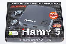 Приставка Хамі 5 (Hamy 5, 506 ігор)