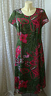 Платье женское летнее длинное батал бренд Charmant р.50-52, фото 1
