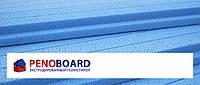 Пенополистирол  экструдированный, утеплитель PENOBOARD 50мм (1250х600х50 мм)