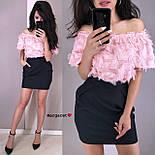 Женский юбочный костюм с топом из кружева реснички vN2080, фото 6