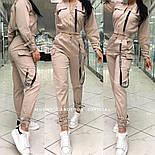 Женский костюм с брюками и бомбером укороченным vN2102, фото 3