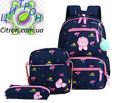 Рюкзак школьный детский женский Набор 3 в 1 для девочки 2 цвета. Сердечки. В подарок брелок.