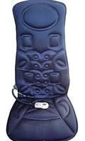 Массажер-Накидка на кресло с подогревом TL 2005, автомобильная накидка, накидка на кресло для офиса