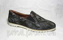 Распродажа 37 размер женские туфли лоферы кожа