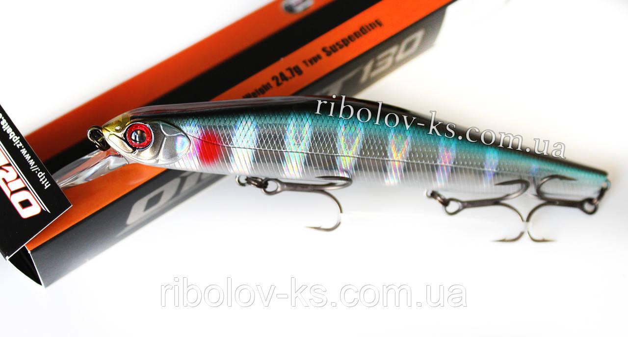 Воблер ZipBaits Orbit 130 SP #121