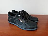 Туфли мужские черные прошитые удобные ( код 199 ), фото 1