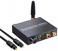 Аудио конвертер / декодер звука с цифрового digital оптического SPDIF Toslink Bluetooth в аналоговый 2.0 RCA тюльпаны стерео переходник 3.5 джек з