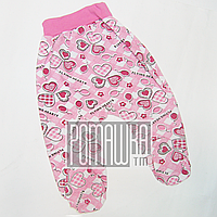 Ползунки (штаны) на широкой резинке р. 80-86 с начесом ткань ФУТЕР 100% хлопок ТМ Авекс 666 Розовый 86 А