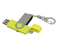 Флешка с  поворотным механизмом, c дополнительным разъемом Micro USB, 16 Гб, желтый