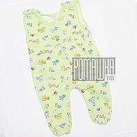 Ползунки высокие цветные с застежкой на плечах р. 68 с начесом ткань ФУТЕР 100% хлопок ТМ Авекс 355 Зеленый, фото 1