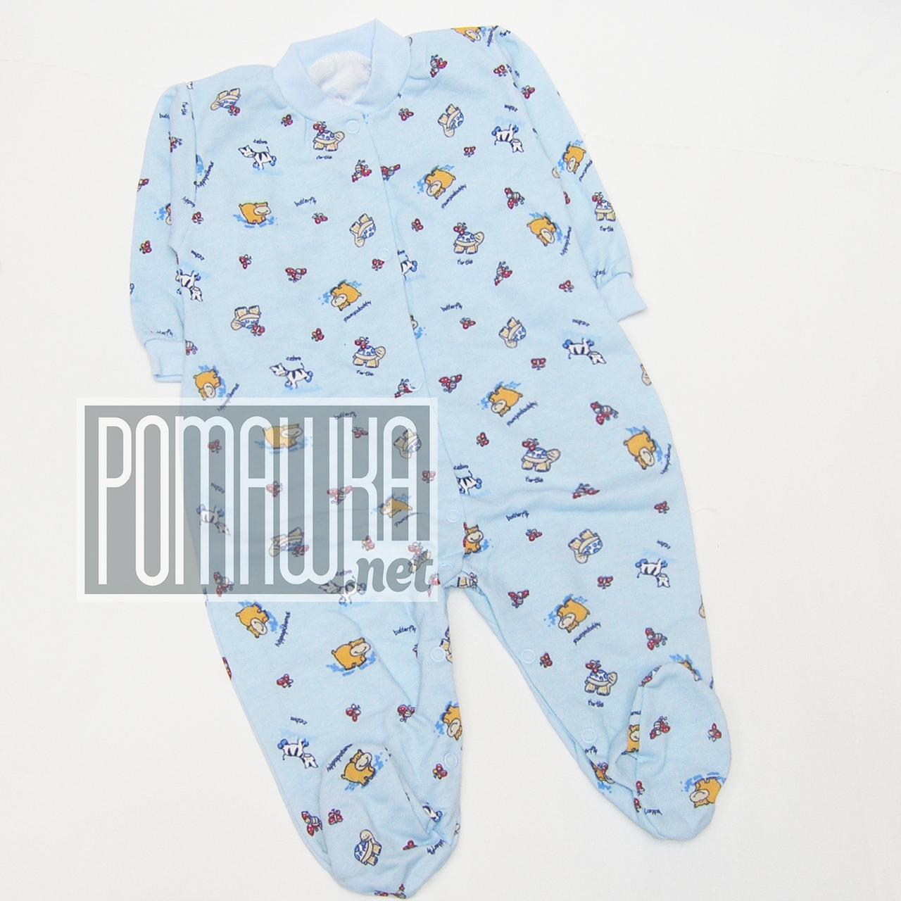 Человечек для новорожденного р. 74 с начесом ткань ФУТЕР 100% хлопок 834 Голубой