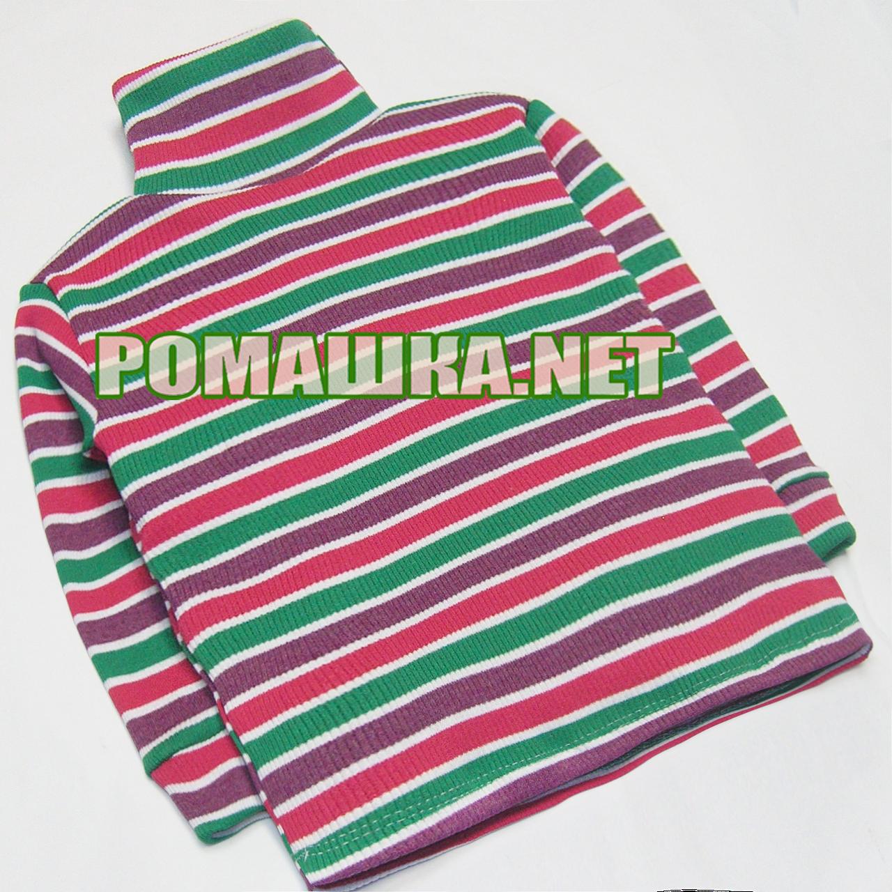 Детский гольф р. 98 в рубчик с начесом ткань РУБЧИК 100% хлопок 3961 Зеленый
