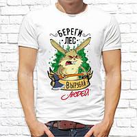 """Чоловіча футболка з принтом Заєць """"Бережи ліс. Вырубай людей"""" Push IT"""