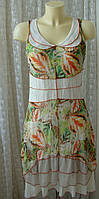 Платье женское легкое летнее вискоза стрейч миди Франция бренд Me р.44