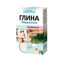 ФИТОкосметик Глина ИОРДАНСКАЯ белая антицеллюлитная, 100г