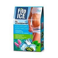 ФИТОкосметик Fitoice Лед для тела Антицеллюлитный крио массаж, 8х10мл